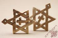 Olive Wood Craft Magen David & Cross Christmas Tree Toy
